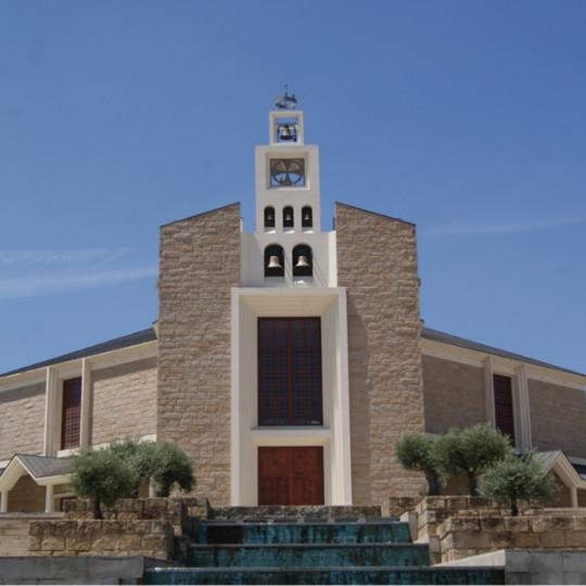 Sé Catedral Bragança