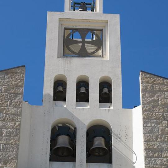 Sinos da Sé Catedral Bragança